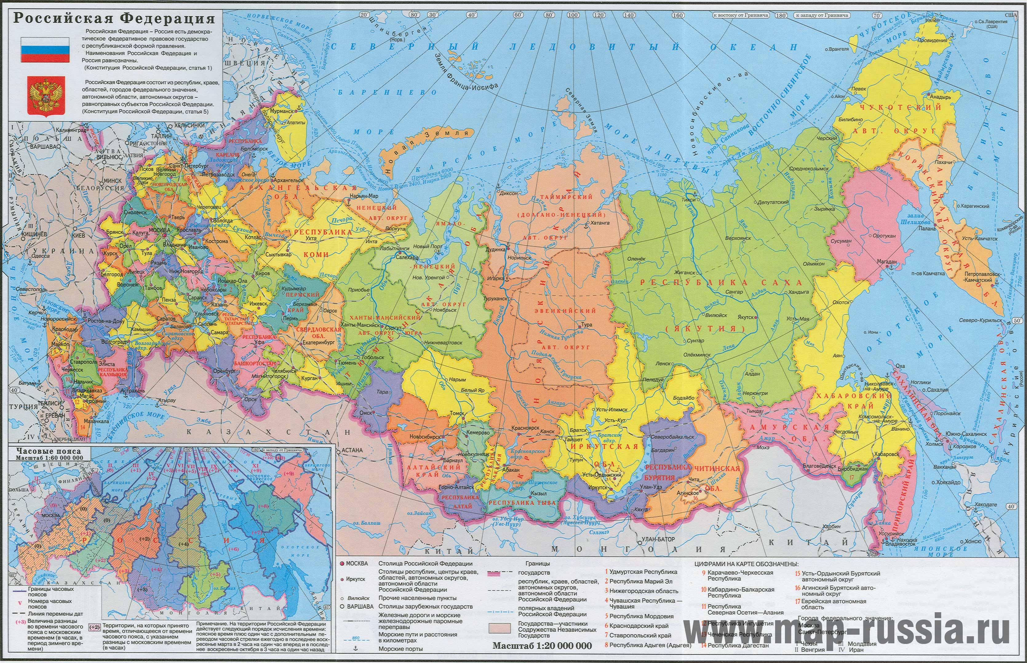 Бесплатно подробные карты области